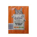 اسنک تشویقی گربه کچت مدل Truthahn And Lamm بسته 5 عددی