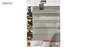 بازی action games collection1 نشر مدرن مخصوص pc