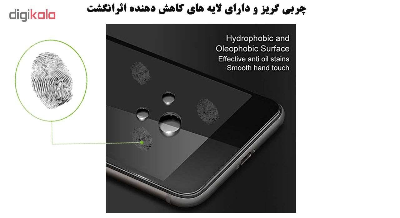 محافظ صفحه نمایش تراستکتور مدل GSS مناسب برای گوشی موبایل سامسونگ Galaxy A7 2018 main 1 5