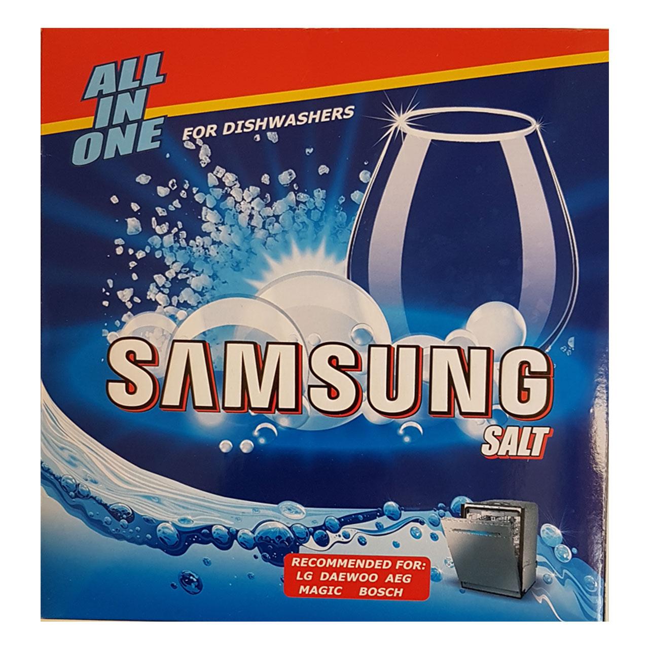 خرید                     نمک ظرفشویی سامسونگ بسته 2 کیلویی مدل All in one