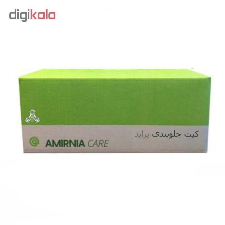مجموعه جلوبندی امیرنیا مدل ANS322 مناسب برای پراید thumb 16