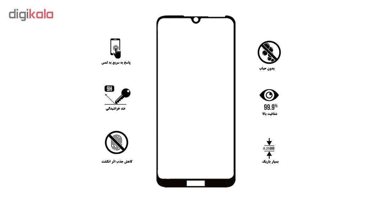 محافظ صفحه نمایش تراستکتور مدل GSS مناسب برای گوشی موبایل هوآوی Y7 Prime 2019 main 1 6