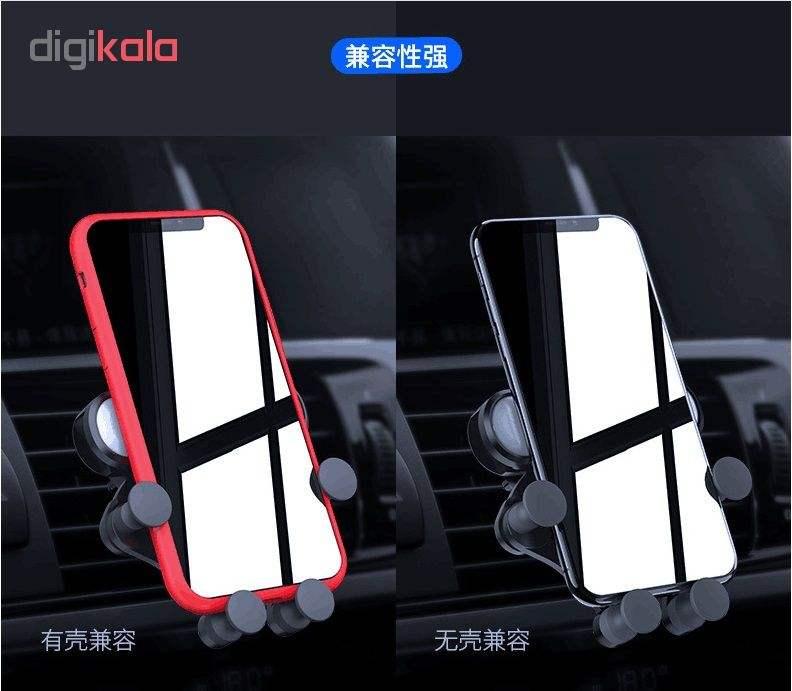پایه نگهدارنده گوشی موبایل مدل GA9200 main 1 10