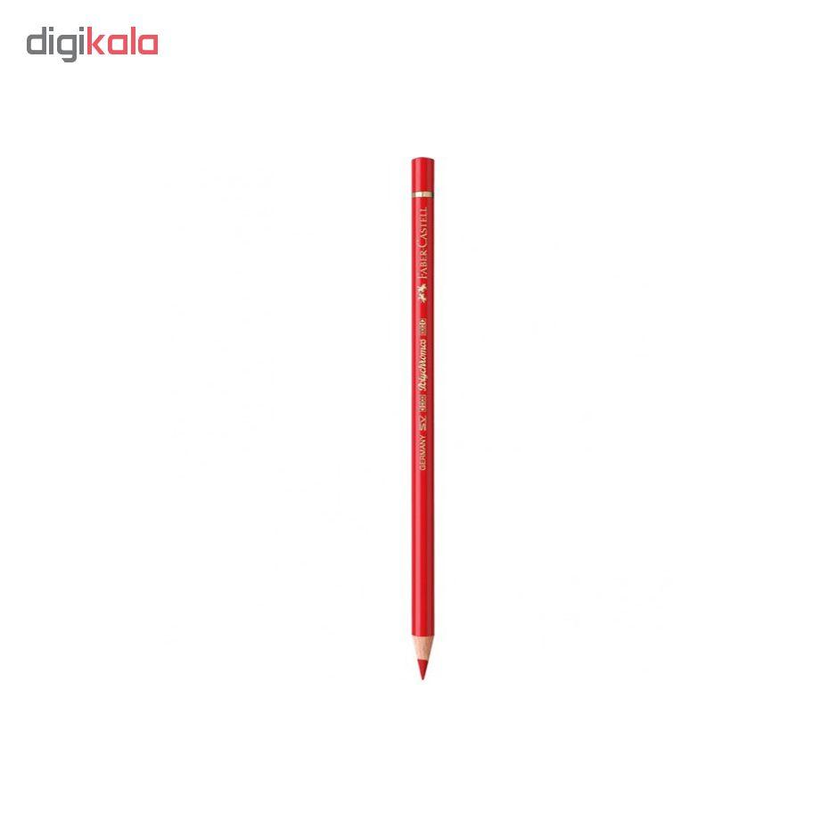 مداد رنگی فابر کاستل مدل Polychromos کد 121
