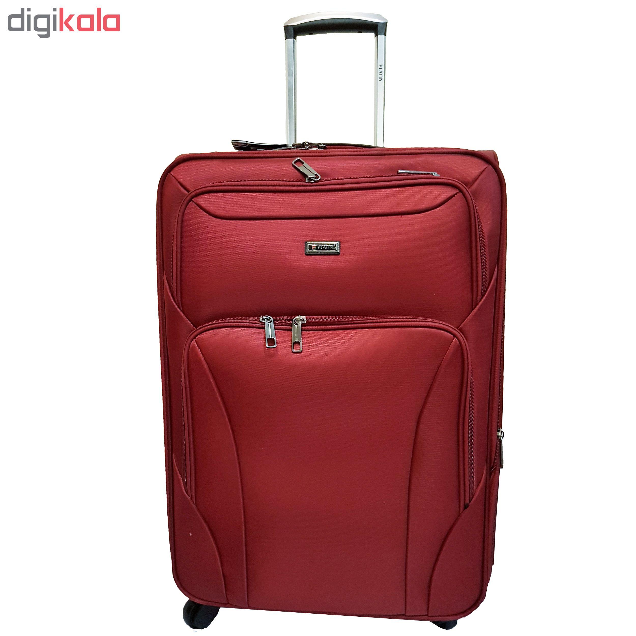 چمدان پلاتین کد 001-24
