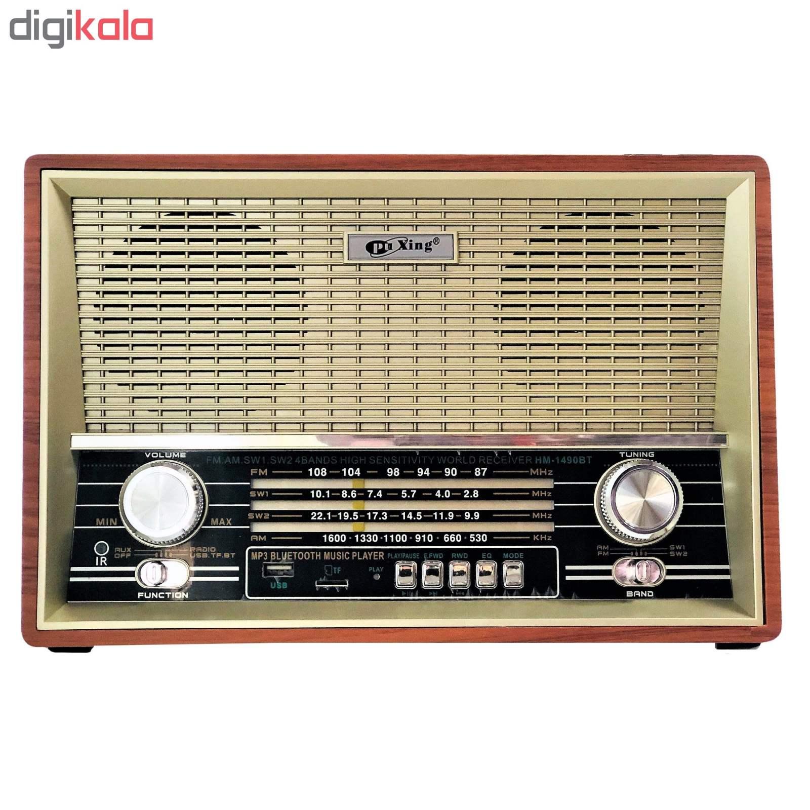 رادیو پوکسین مدل PX-2002BT main 1 1
