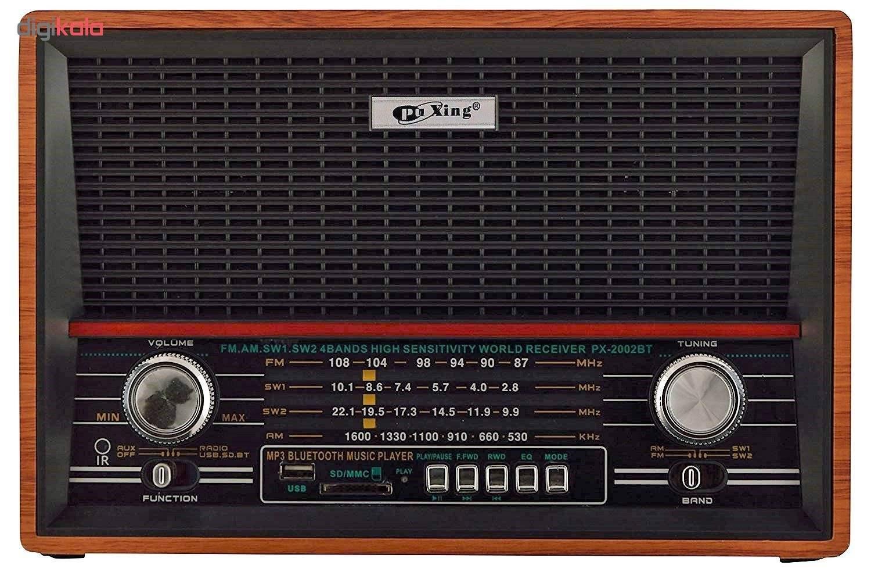 رادیو پوکسین مدل PX-2002BT main 1 2