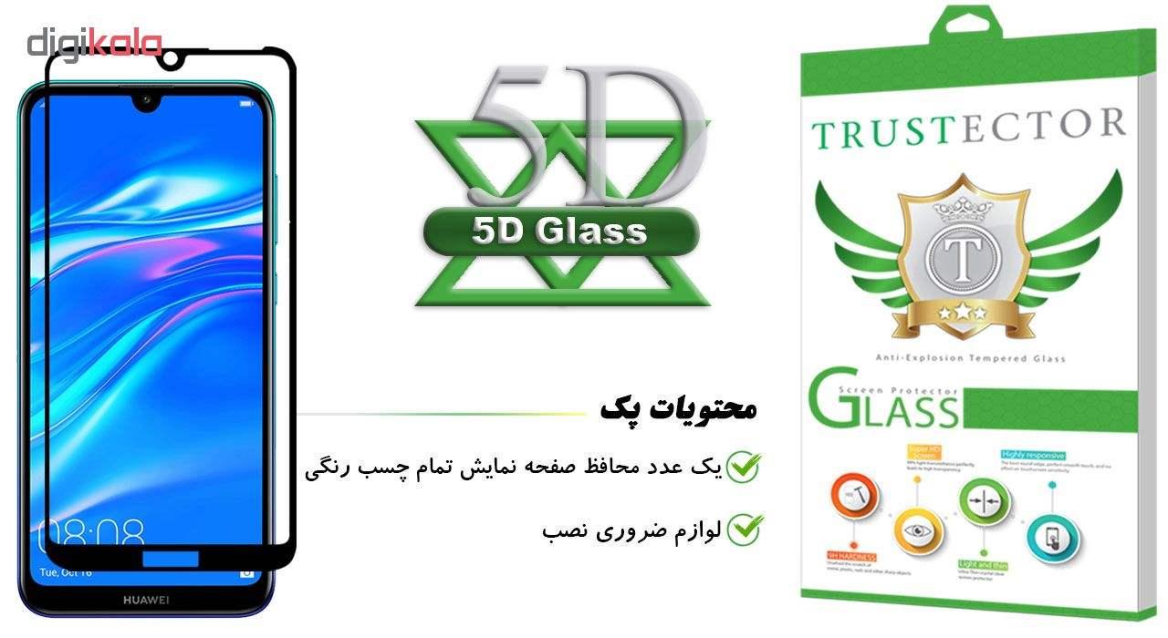 محافظ صفحه نمایش تراستکتور مدل GSS مناسب برای گوشی موبایل هوآوی Y7 Prime 2019 main 1 1