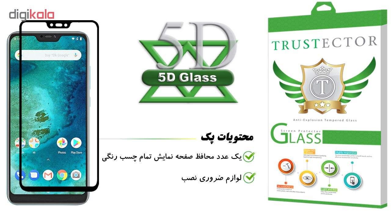 محافظ صفحه نمایش تراستکتور مدل GSS مناسب برای گوشی موبایل شیائومی Redmi 6 pro / Mi A2 Lite main 1 1
