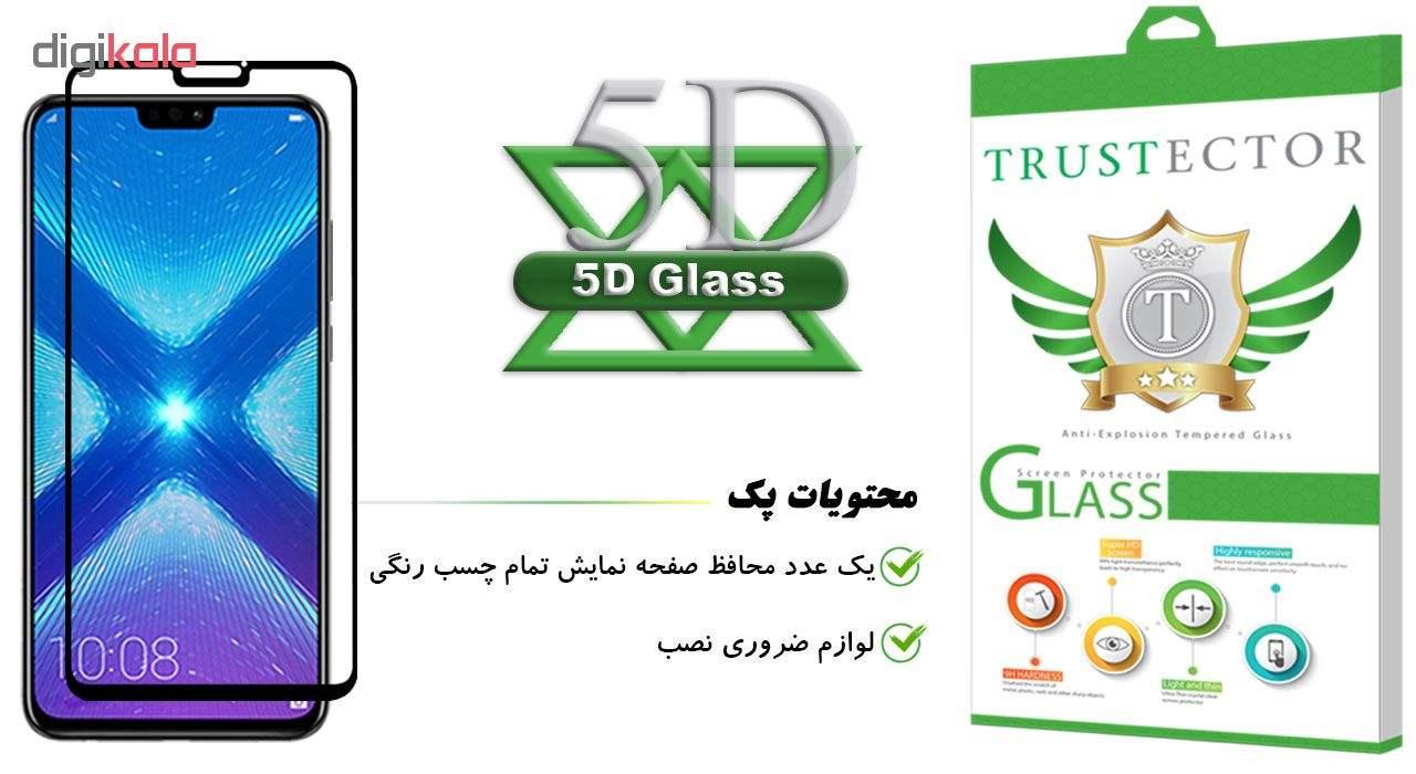 محافظ صفحه نمایش تراستکتور مدل GSS مناسب برای گوشی موبایل آنر 8X main 1 1