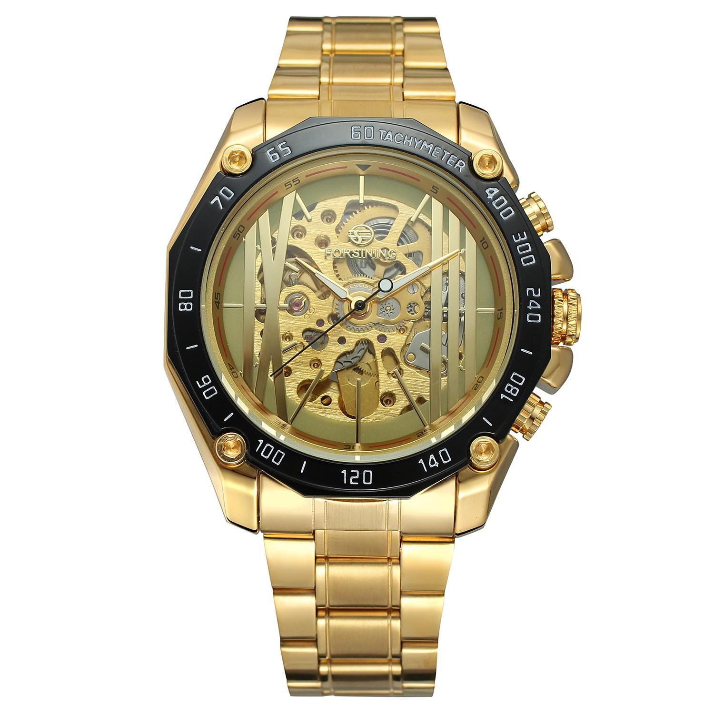 ساعت مچی عقربه ای مردانه فورسنینگ مدل FSG8068M4G2
