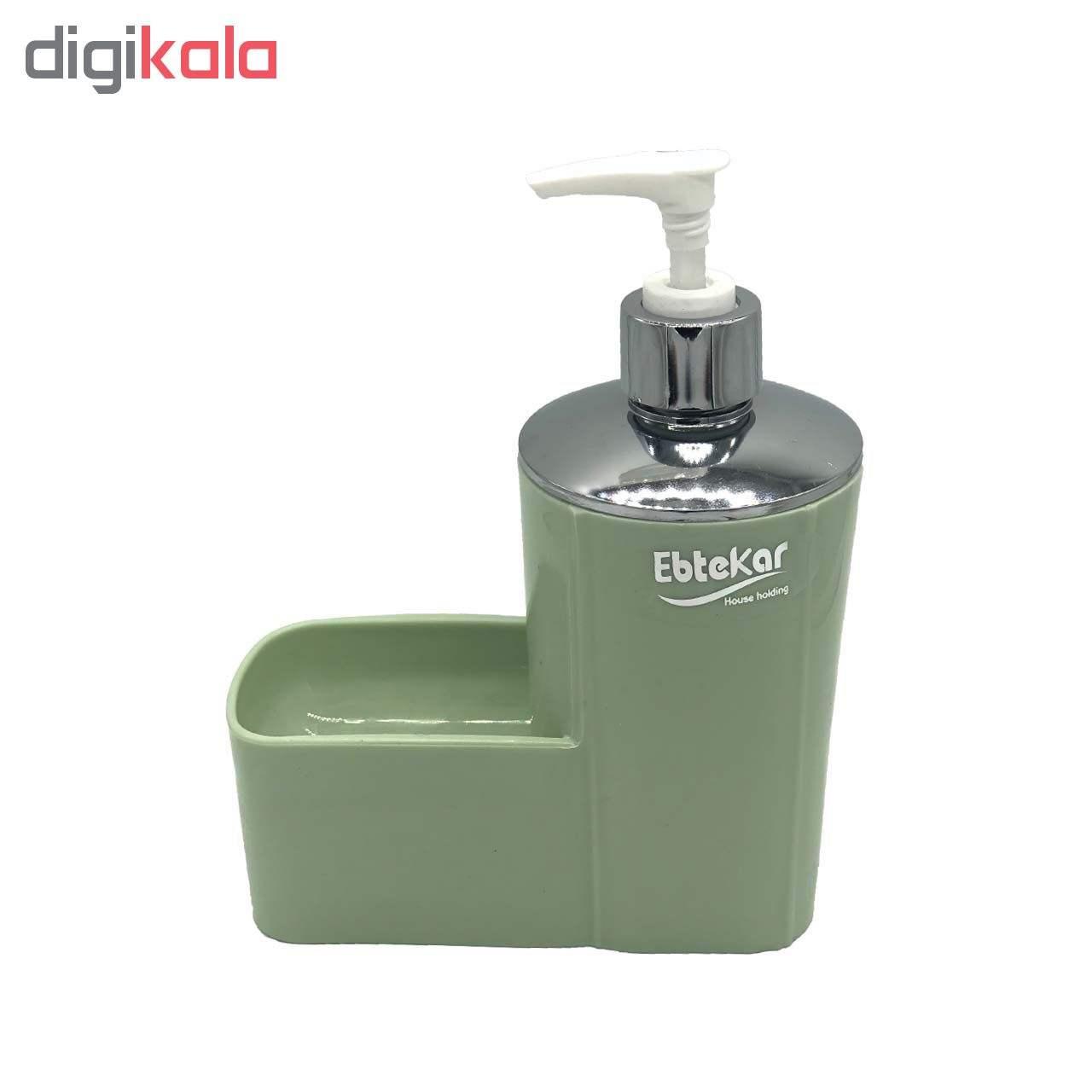 پمپ مایع ظرفشویی ابتکار کد 345 main 1 1