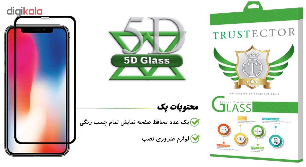 محافظ صفحه نمایش تراستکتور مدل GSS مناسب برای گوشی موبایل اپل iPhone X main 1 1