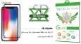 محافظ صفحه نمایش تراستکتور مدل GSS مناسب برای گوشی موبایل اپل iPhone X thumb 1