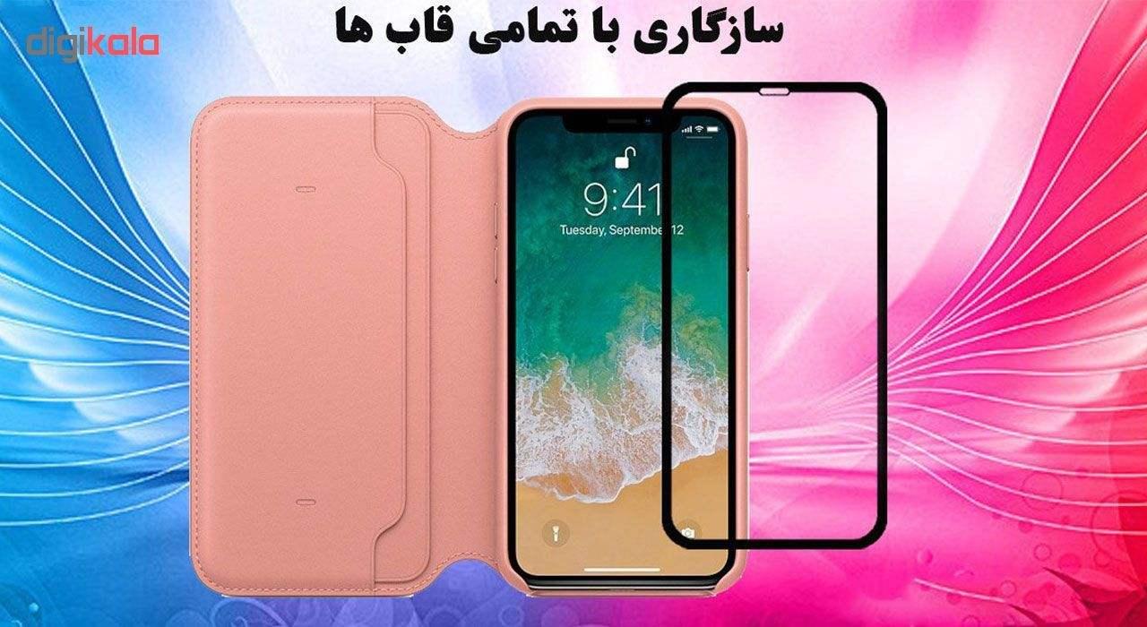 محافظ صفحه نمایش تراستکتور مدل GSS مناسب برای گوشی موبایل اپل iPhone X main 1 3