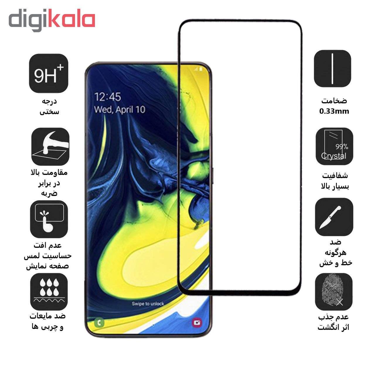 محافظ صفحه نمایش 5D بوف مدل F33 مناسب برای گوشی موبایل سامسونگ Galaxy A80 main 1 3