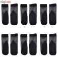 جوراب زنانه پنتی مدل X6 بسته 6 عددی thumb 1