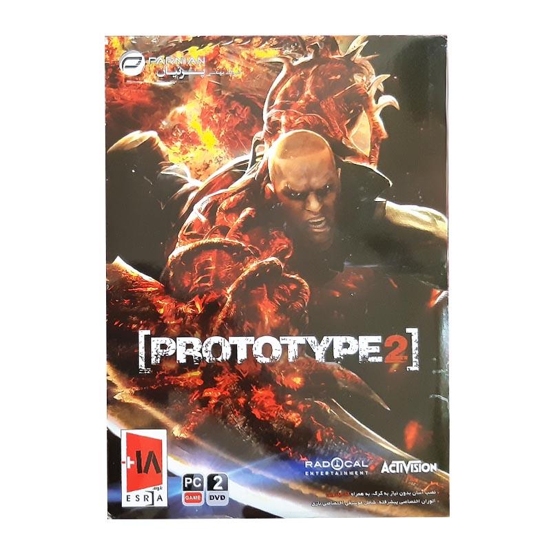 بازی کامپیوتری Prototype 2 مخصوص pc نشر پرنیان