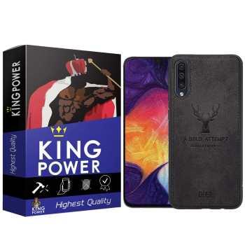 کاور مدل D21 مناسب برای گوشی موبایل سامسونگ Galaxy A50