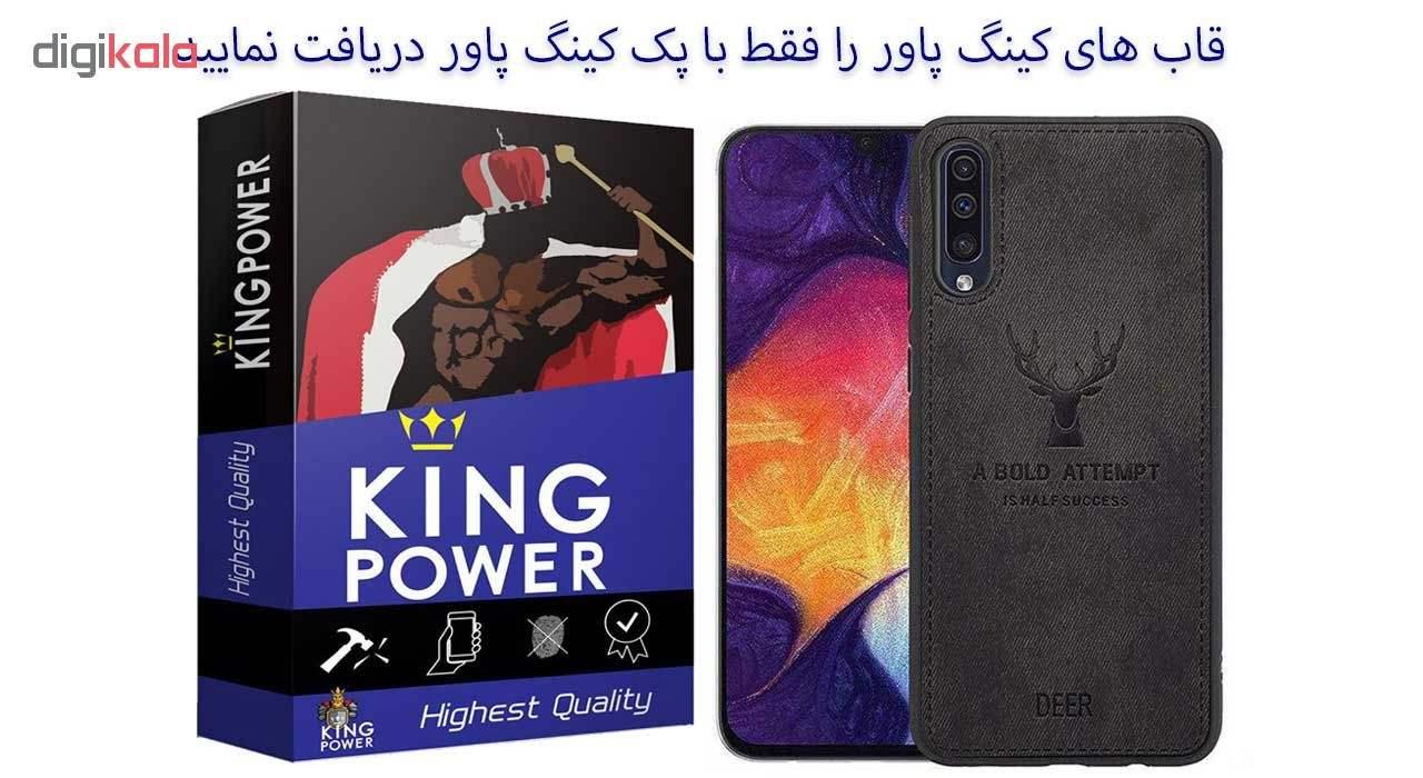 کاور مدل D21 مناسب برای گوشی موبایل سامسونگ Galaxy A50 main 1 1