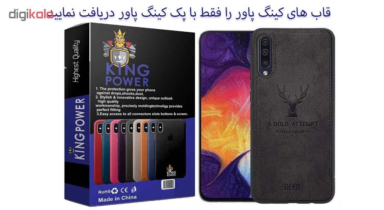 کاور مدل D21 مناسب برای گوشی موبایل سامسونگ Galaxy A50 main 1 2