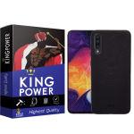 کاور کینگ پاور مدل D21 مناسب برای گوشی موبایل سامسونگ Galaxy A70 thumb