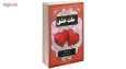 کتاب چهل قانون ملت عشق اثر الیف شافاک نشر نیک فرجام thumb 1