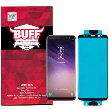 محافظ صفحه نمایش بوف  مدل Slc02 مناسب برای گوشی موبایل سامسونگ Galaxy S8