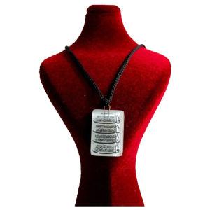 گردنبند کد AL-S5