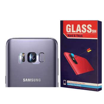 محافظ لنز دوربین Hard and thick مدل F-01 مناسب برای گوشی موبایل سامسونگ Galaxy S8 بسته 2 عددی