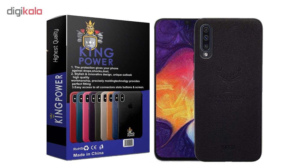 کاور کینگ پاور مدل D21 مناسب برای گوشی موبایل سامسونگ Galaxy A70 main 1 2