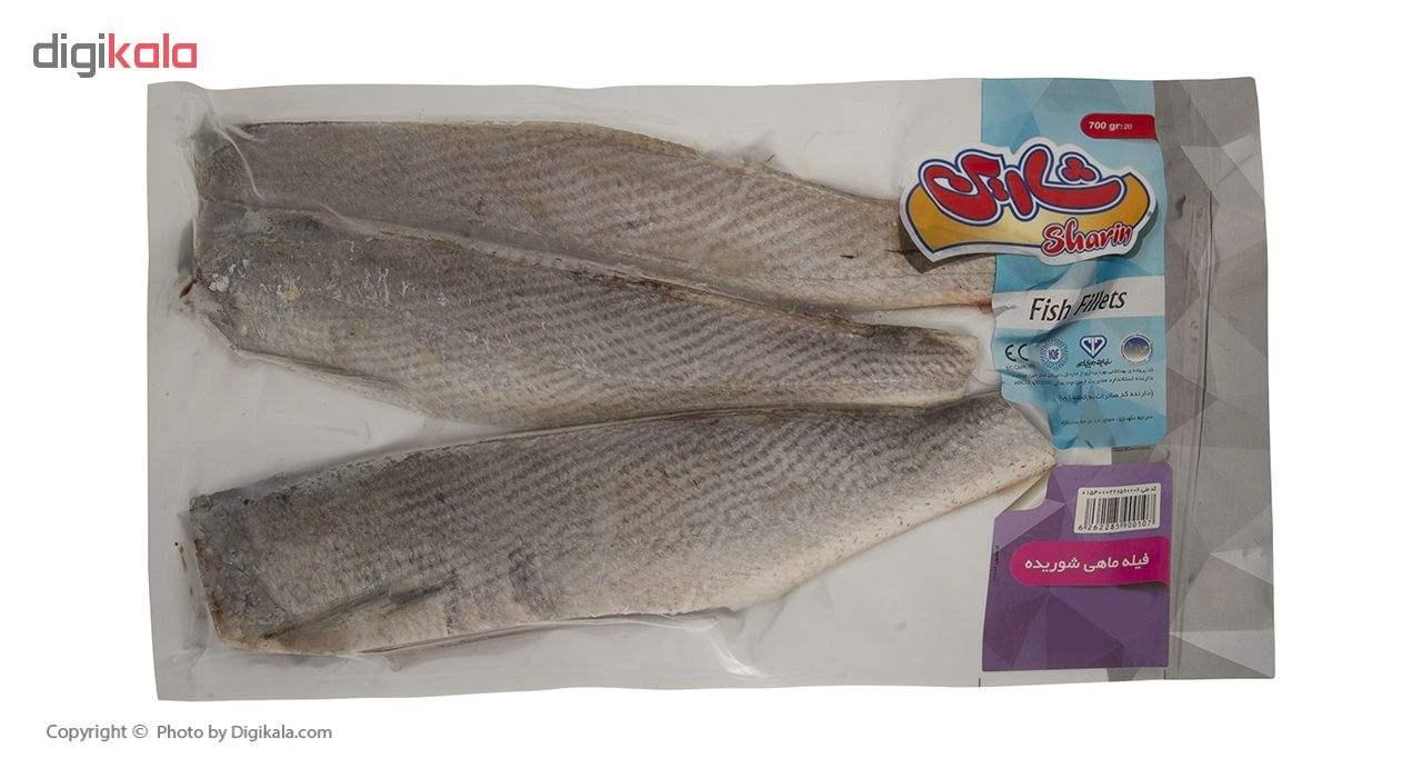 فیله ماهی شوریده شارین وزن 700 گرم main 1 2