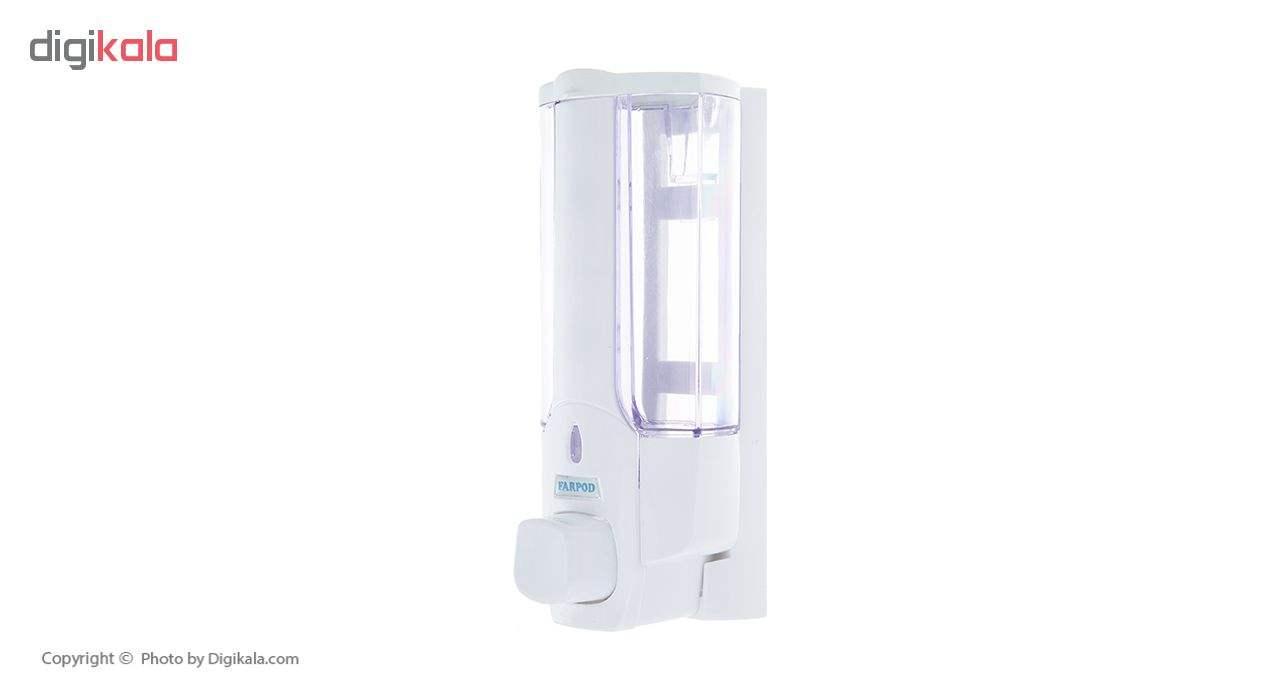 پمپ مایع دستشویی فرپود مدل dispenser main 1 2