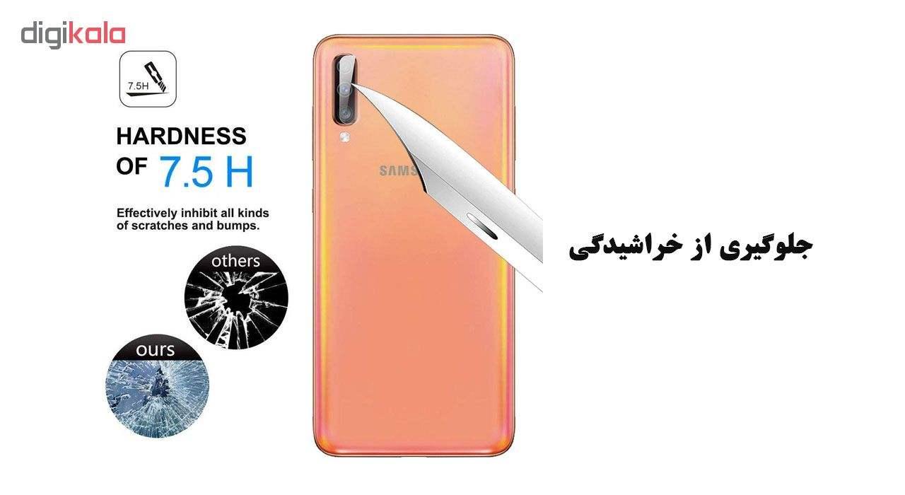 محافظ لنز دوربین لایونکس مدل UTFS مناسب برای گوشی موبایل سامسونگ Galaxy A70 بسته دو عددی main 1 3