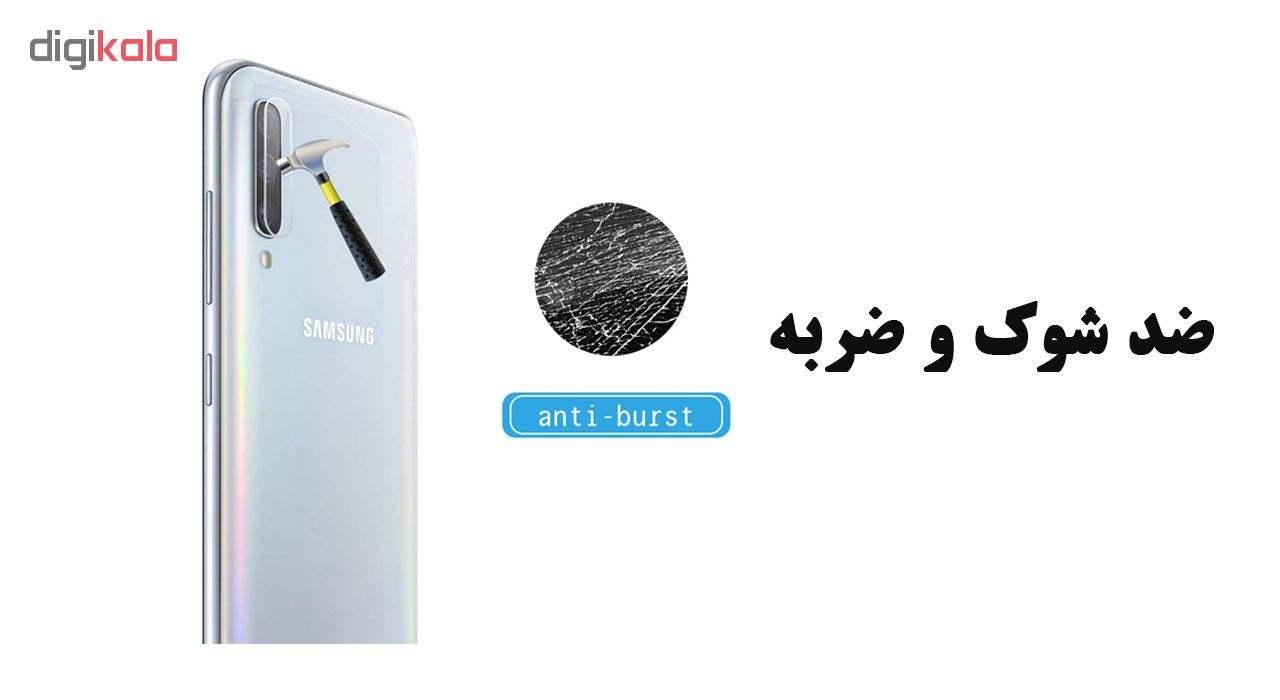 محافظ لنز دوربین لایونکس مدل UTFS مناسب برای گوشی موبایل سامسونگ Galaxy A70 بسته دو عددی main 1 4