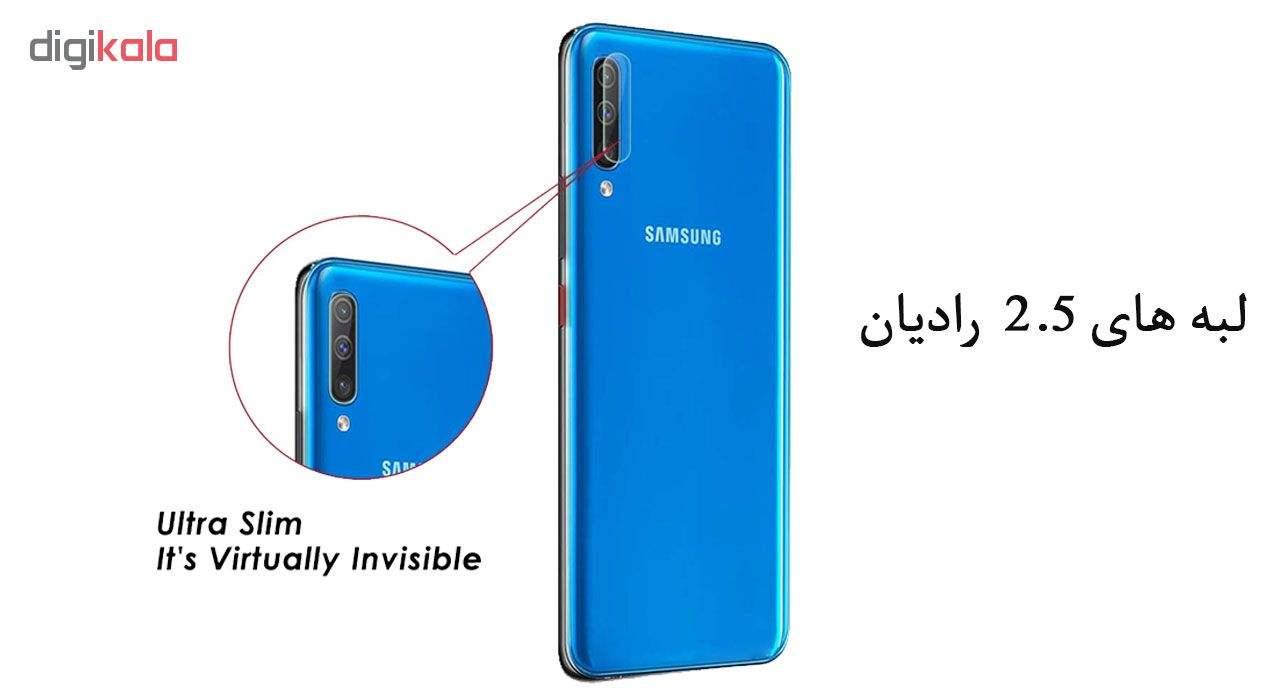 محافظ لنز دوربین لایونکس مدل UTFS مناسب برای گوشی موبایل سامسونگ Galaxy A70 بسته دو عددی main 1 5
