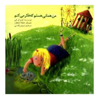 کتاب من همانی هستم که فکر می کنم اثر لوییز ال. هی انتشارات او