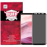 محافظ صفحه نمایش Privacy بوف مدل F33 مناسب برای گوشی موبایل سامسونگ Galaxy S8 Plus thumb