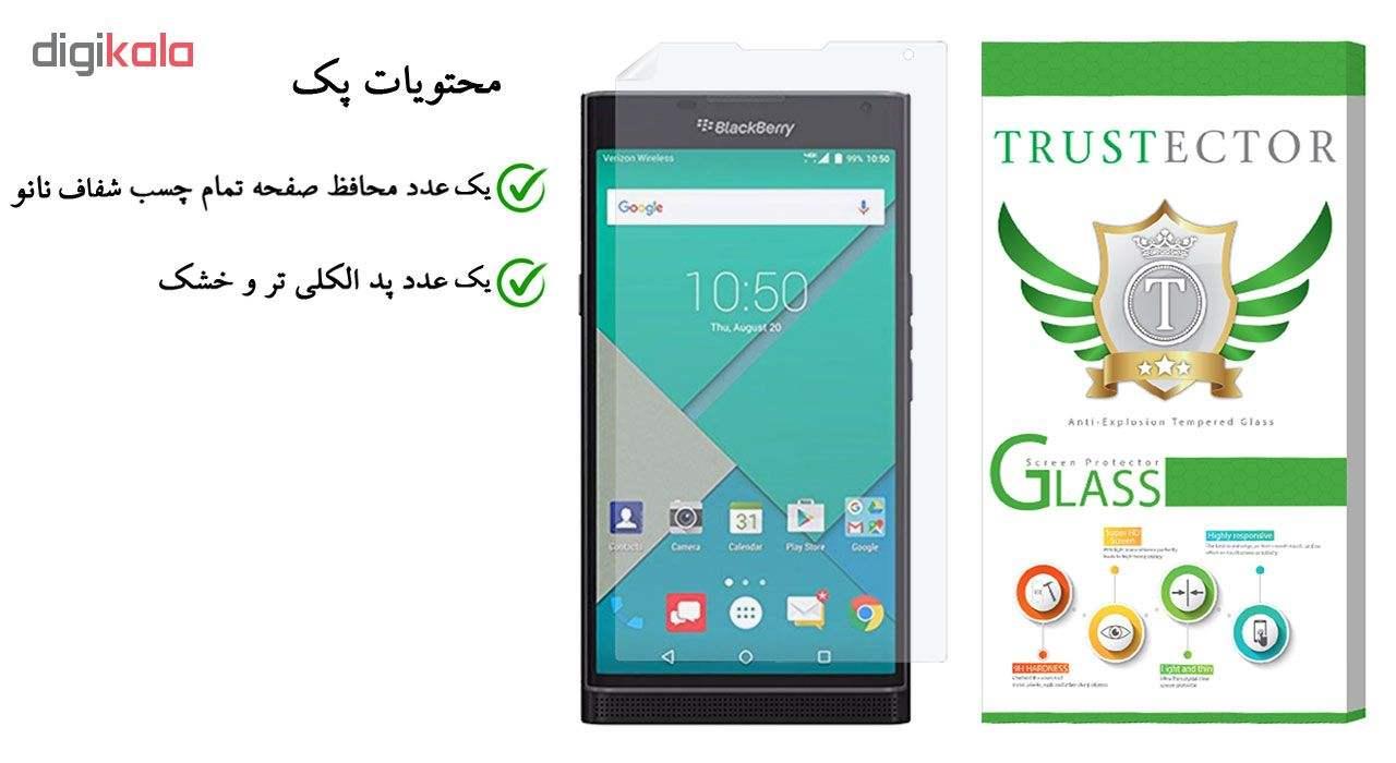 محافظ صفحه نمایش تراستکتور مدل GNF مناسب برای گوشی موبایل بلک بری Priv main 1 1