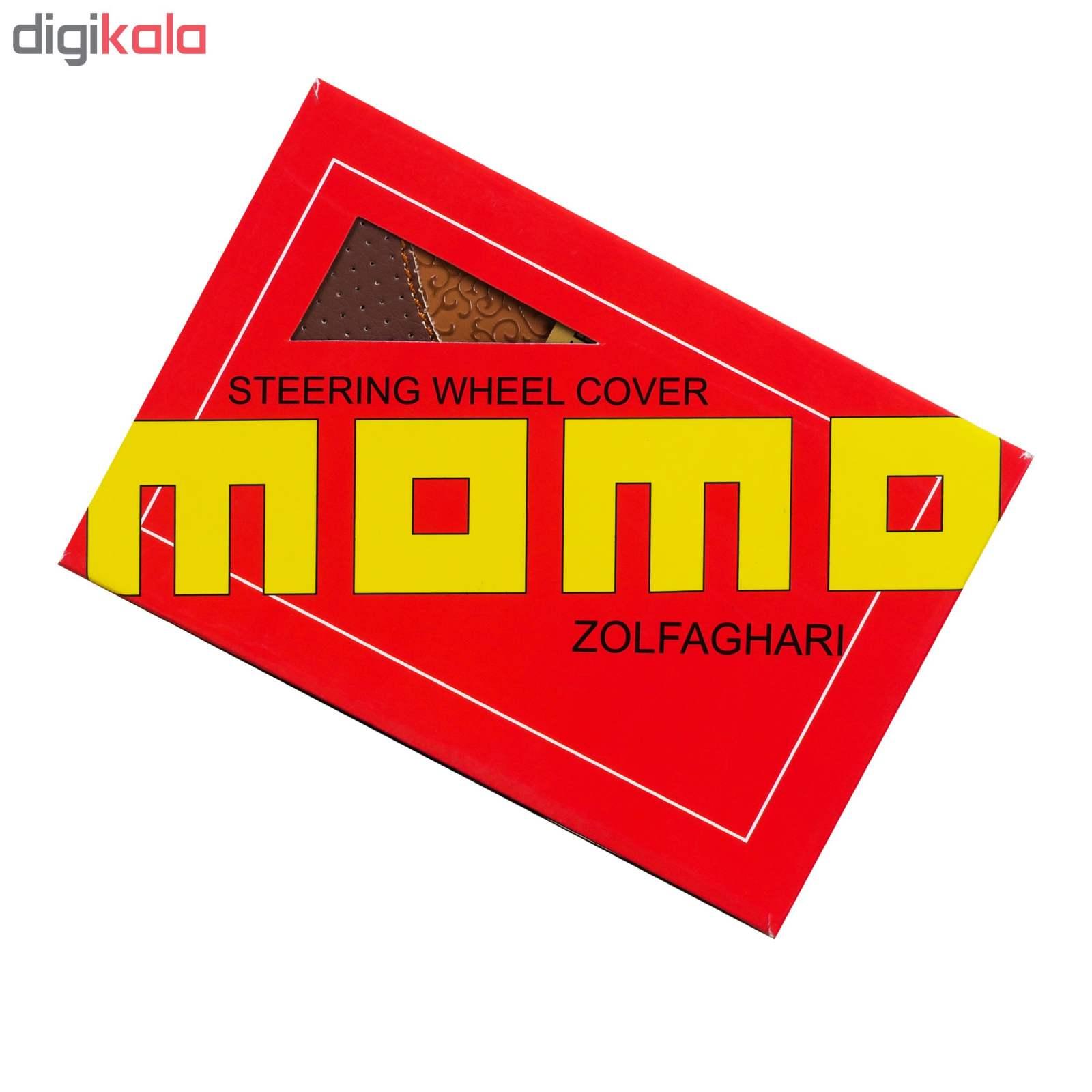 سر دنده مومو مدل East کد 2064 مناسب برای پژو 206 مجموعه 3 عددی main 1 2