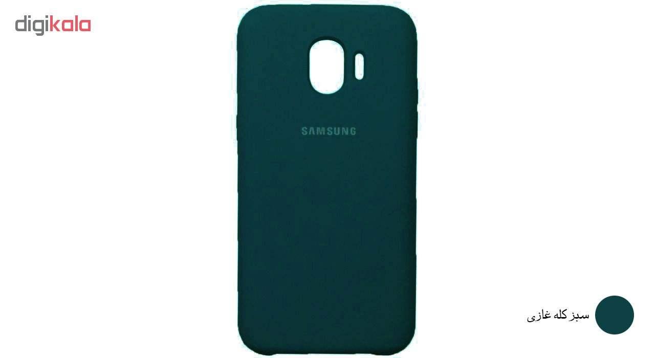 کاور سیلیکونی مناسب برای گوشی موبایل سامسونگ  Grand prime Pro / J2 2018 main 1 8
