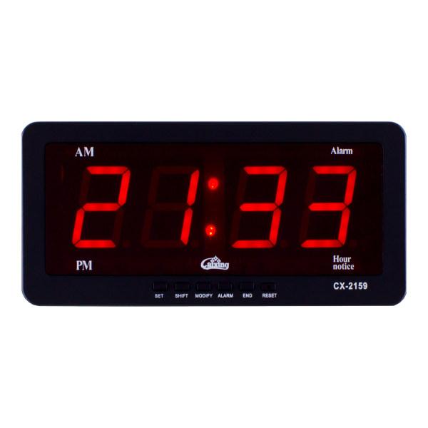 ساعت رومیزی کایزینگ مدل CX-2159