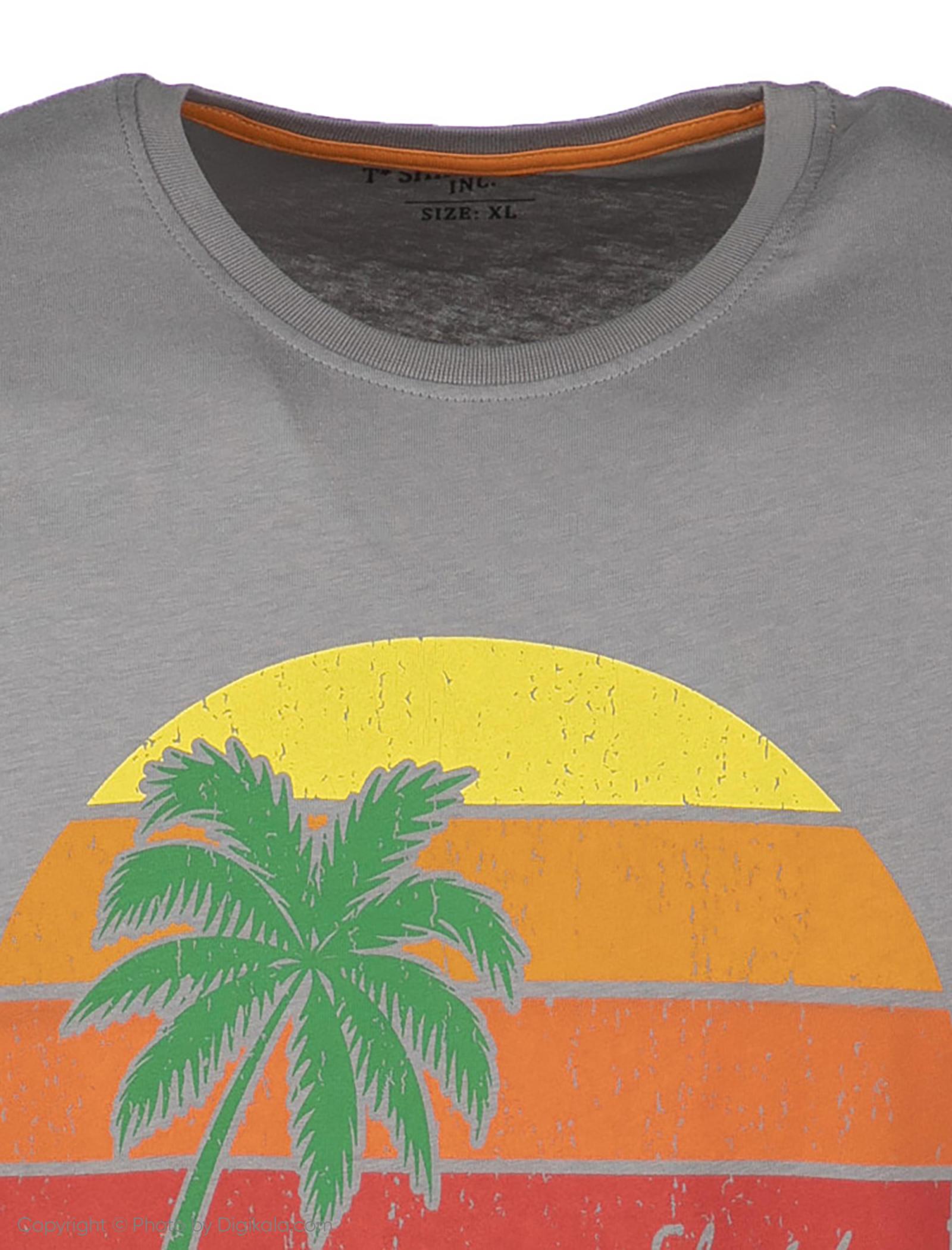 تی شرت مردانه یوپیم مدل 5126687 -  - 4