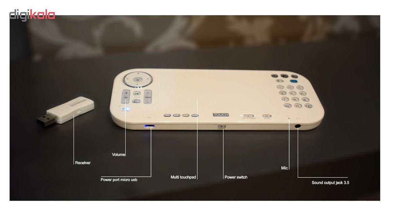 ریموت کنترل هوشمند مدل KK-Y355