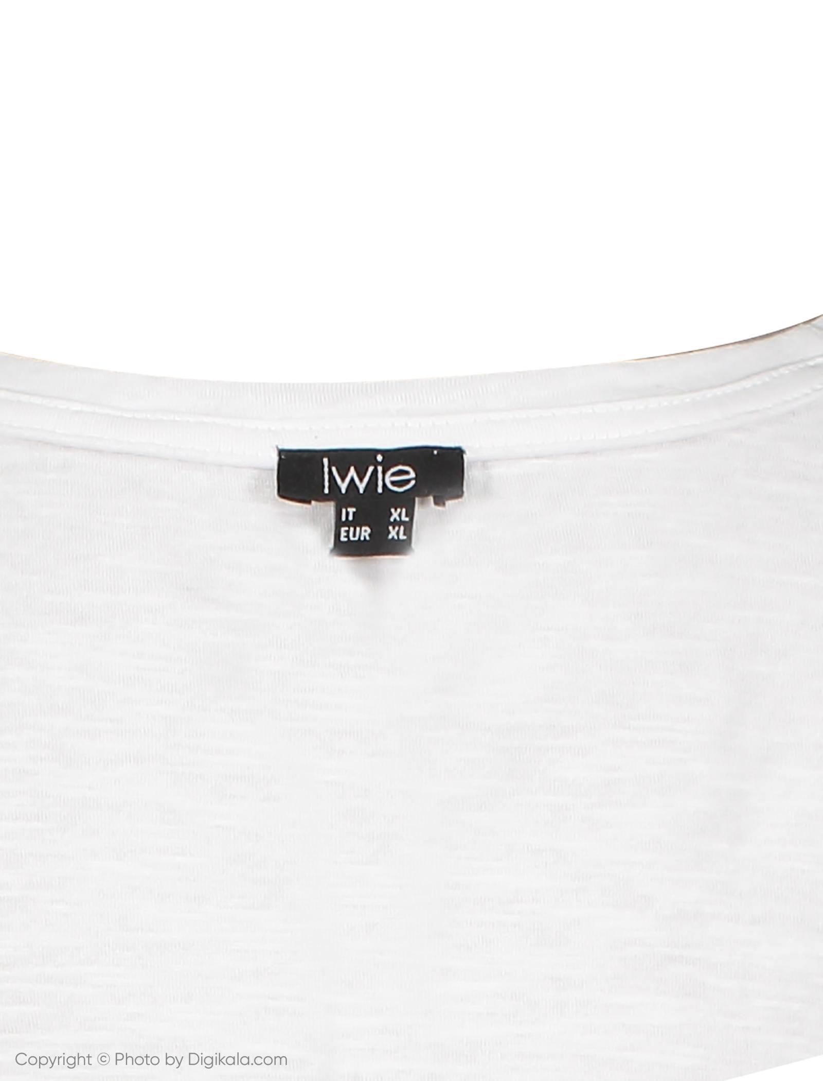 تی شرت زنانه یوپیم مدل 5108622 -  - 5