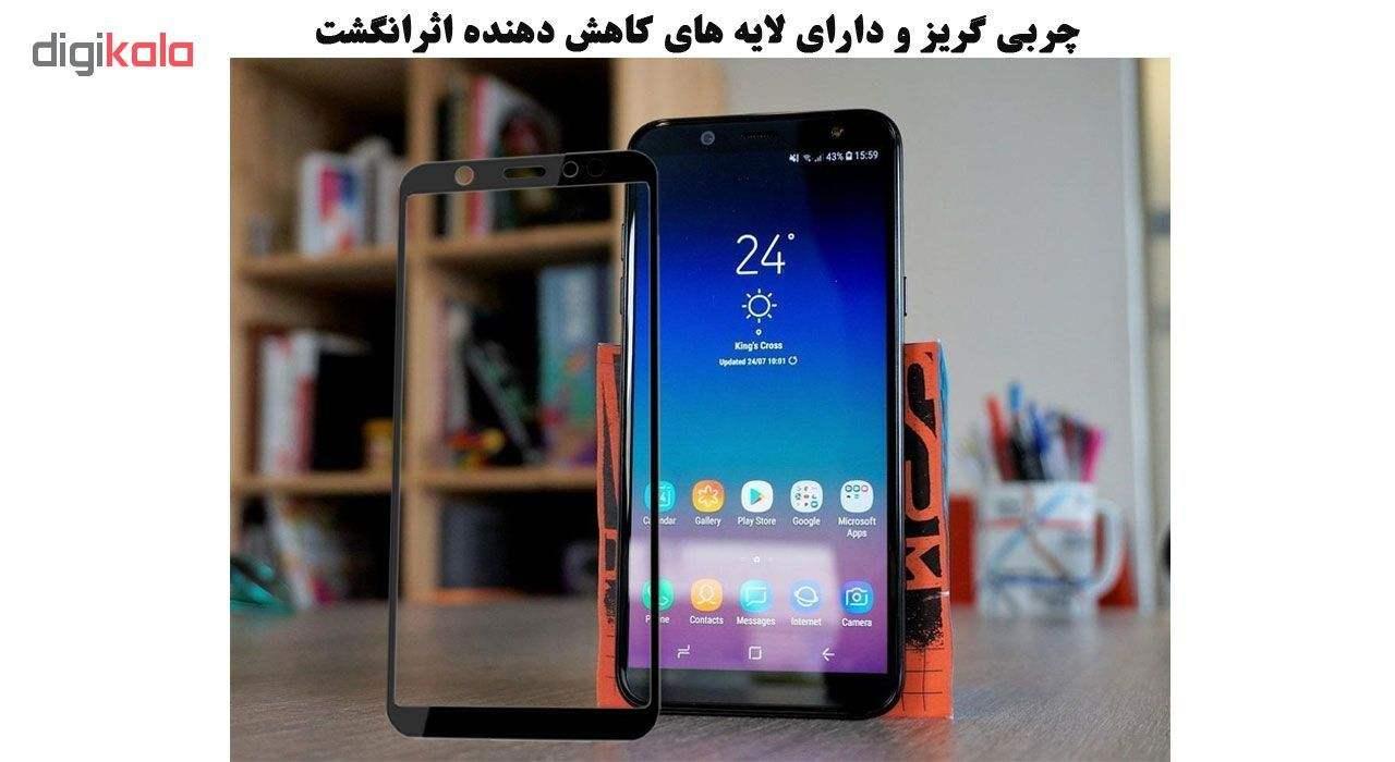 محافظ صفحه نمایش تراستکتور مدل GSS مناسب برای گوشی موبایل سامسونگ Galaxy A6 2018 بسته 3 عددی main 1 5