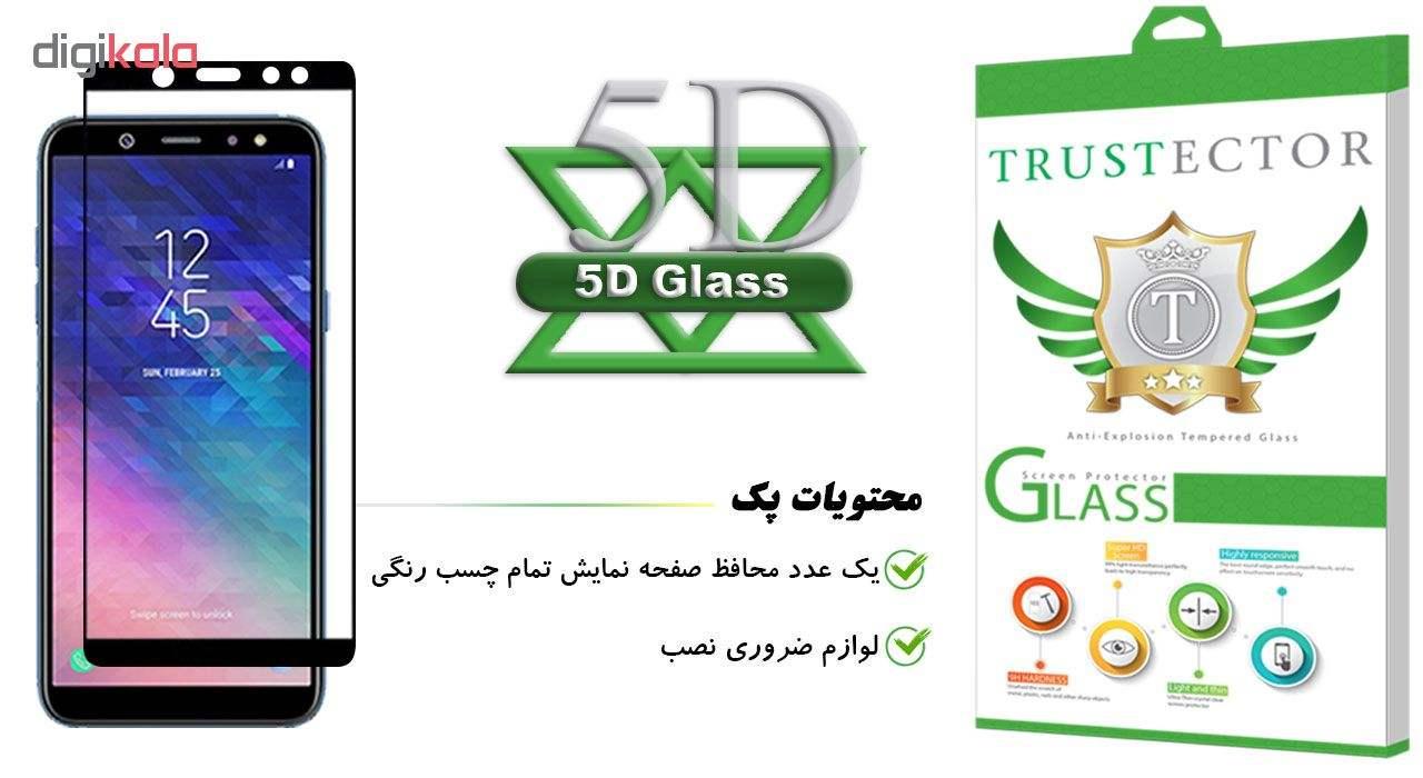 محافظ صفحه نمایش تراستکتور مدل GSS مناسب برای گوشی موبایل سامسونگ Galaxy A6 2018 main 1 1