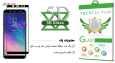 محافظ صفحه نمایش تراستکتور مدل GSS مناسب برای گوشی موبایل سامسونگ Galaxy A6 2018 thumb 1