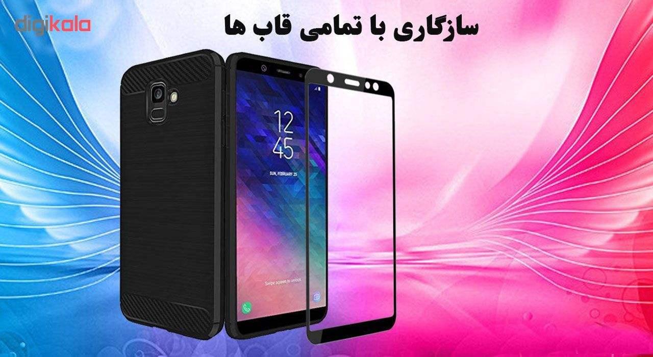 محافظ صفحه نمایش تراستکتور مدل GSS مناسب برای گوشی موبایل سامسونگ Galaxy A6 2018 main 1 4