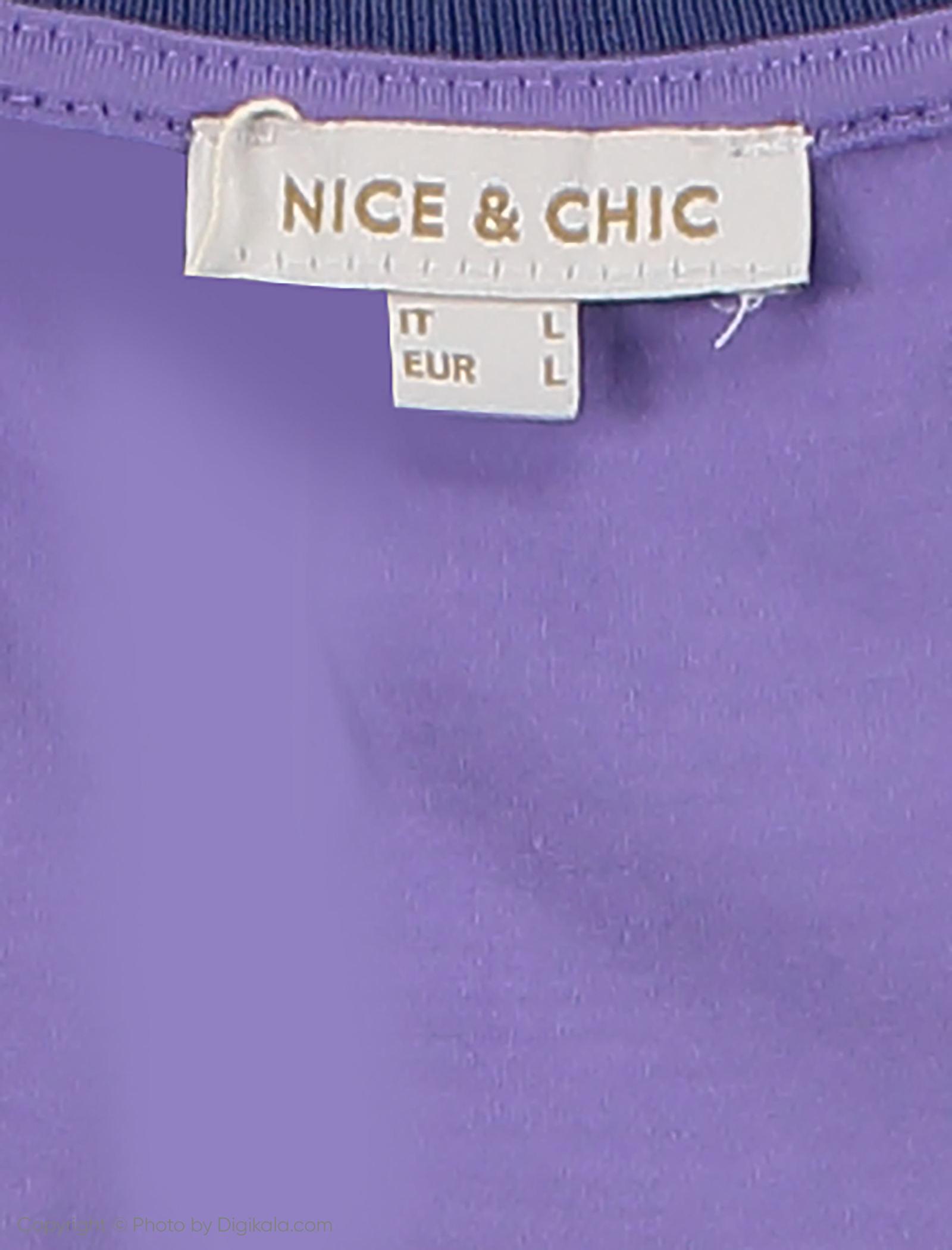 تی شرت زنانه یوپیم مدل 5116383 -  - 5